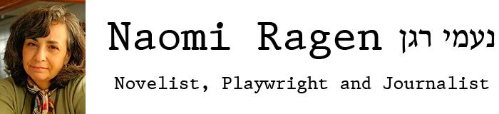 Naomi Ragen נעמי רגן