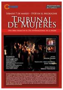 "Poster for ""Tribunal de Mujeres"""